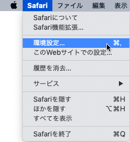 safarirestJP01.png