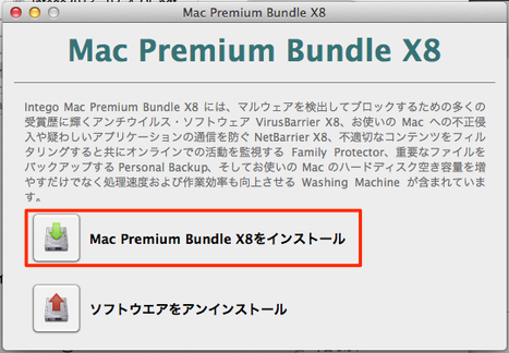 Mac Premium Bundle X8 Install